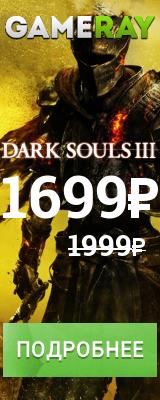 Купить Dark Souls 3 в Gameray всего за 1699 рублей
