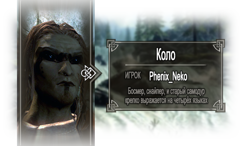 PhenixNekoL.png