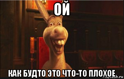 osel-iz-shreka_82982166_orig_.png