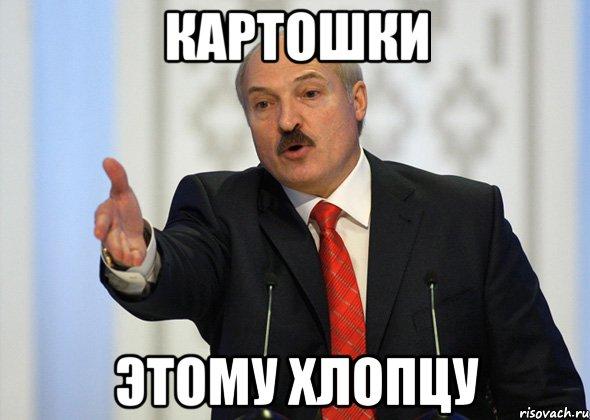 lukashenko_40153313_orig_.jpeg