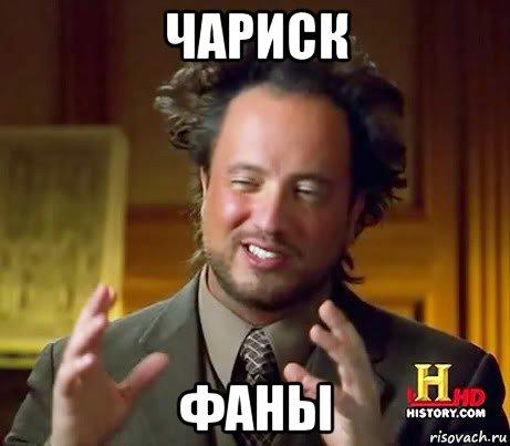 zhencshiny-aliens_127680798_orig_.jpg