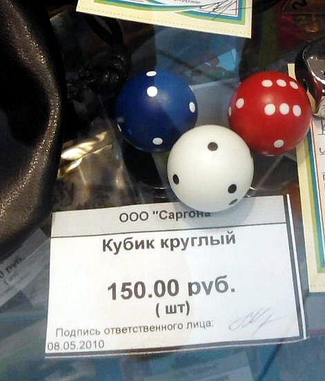 prikol00450.jpg