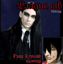Nikras_L.png