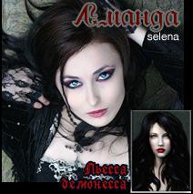 Selena_L.png