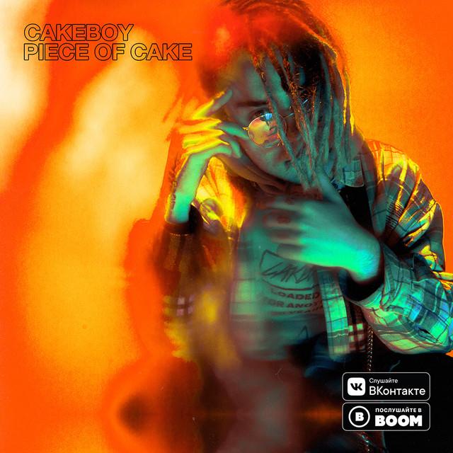 piece-of-cake-album-cover-vk-boom.jpg
