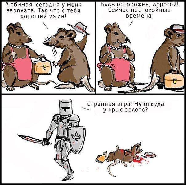veselyie_foto_prikolyi_i_prosto_prikolny