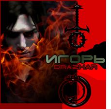 DRAZHAR-off.png