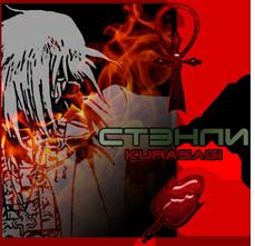 KURASAGI-off.png