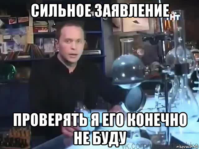 silnoe-zayavlenie_122138244_orig_.jpg