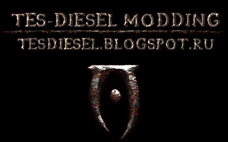 Logo-tesdiesel.png