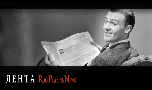 RPN-newsfeed.png