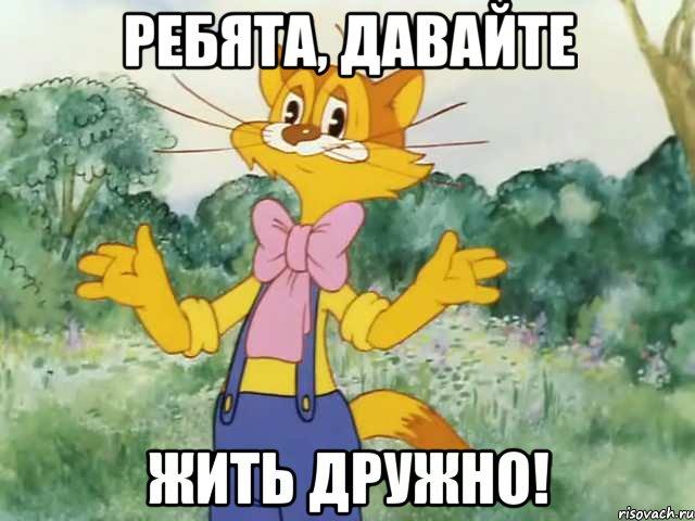 kot-leopold_27440192_orig_.jpeg