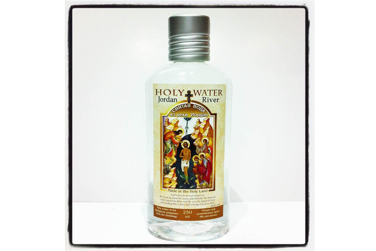 holy_water_4.jpg