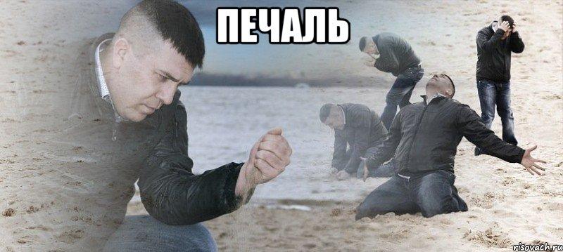 chelovek-s-peskom_28035963_big_.jpeg