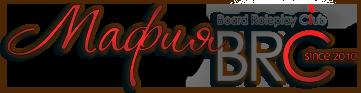 MafiaBoardRoleplayClub-logo.png