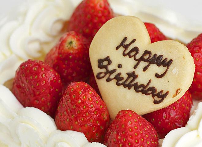 5a093c09124c04ef270881cc40c21cd2_happy_birthday_shutterstock_70546933.jpg
