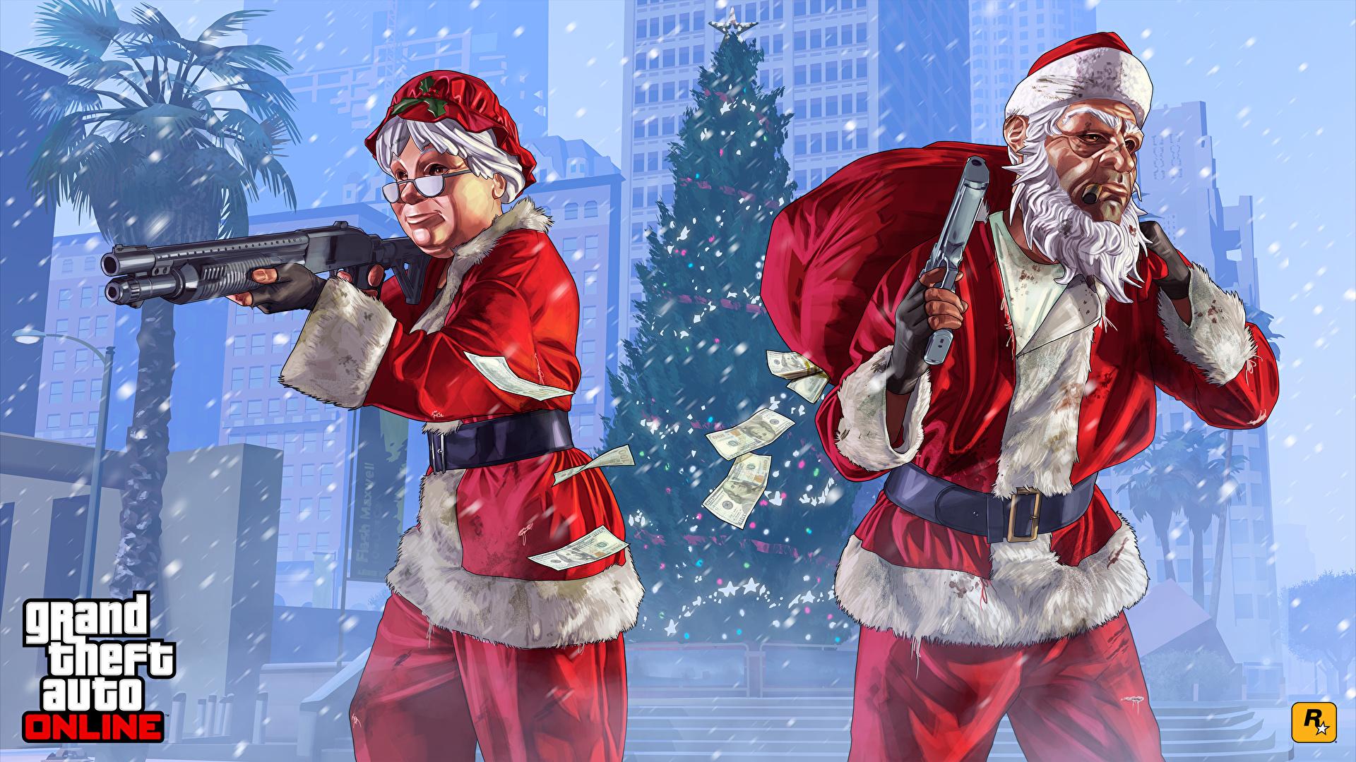 GTA_5_Christmas_Rifles_510744.jpg