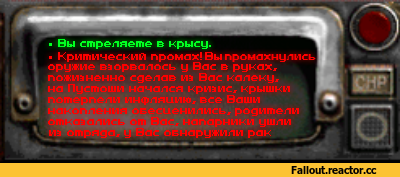Fallout-4-Fallout-%D1%84%D1%8D%D0%BD%D0%