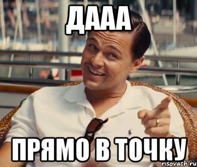 hitriy-getsbi_65288726_orig_.jpeg