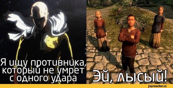 OnePunchMan-Anime-Skyrim-The-Elder-Scrol