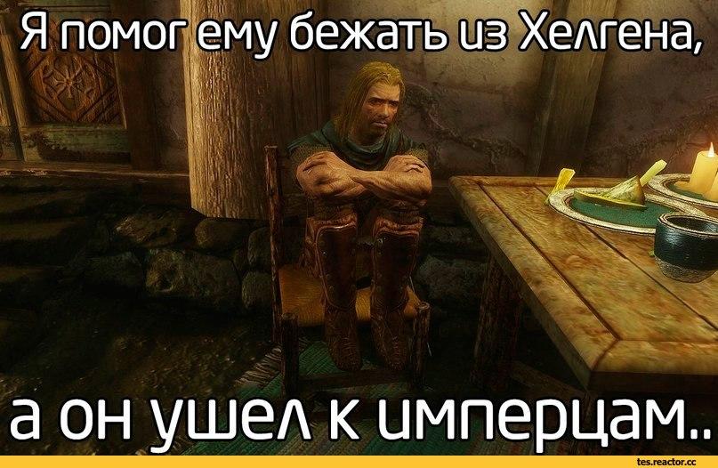 51529_Skyrim-The-Elder-Scrolls-fendomy-T