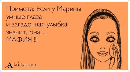 atkritka_1375329903_946.jpg