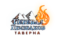 projectTavern-logo.png