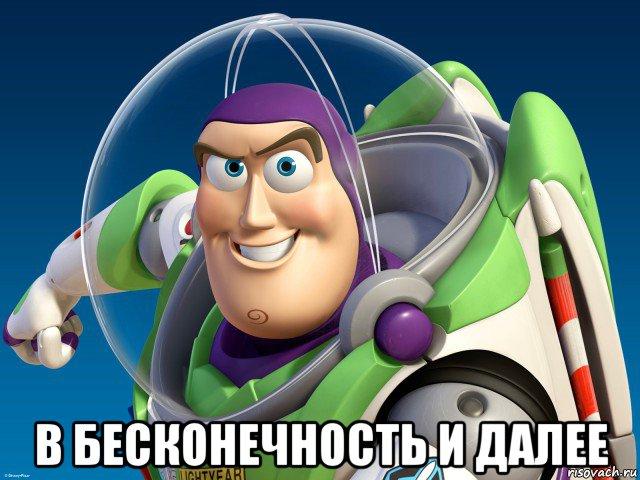 bazz_162218948_orig_.jpg