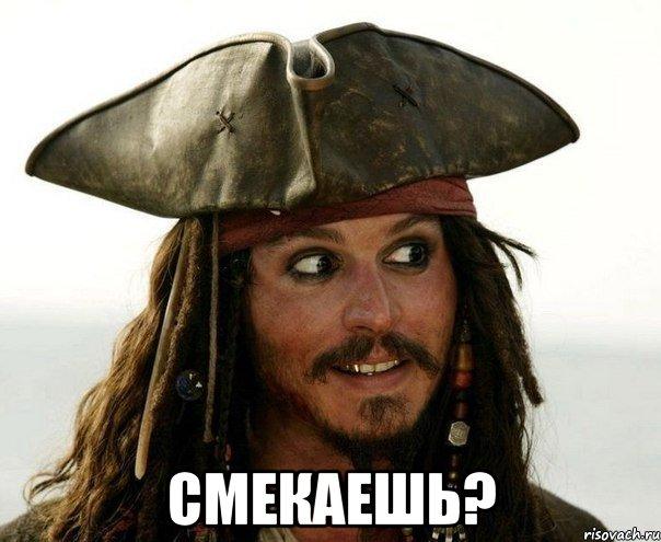 dzhek-vorobey_63196722_orig_.jpeg