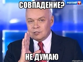 280px-Kiselyov-2014_66401280_orig_.jpeg