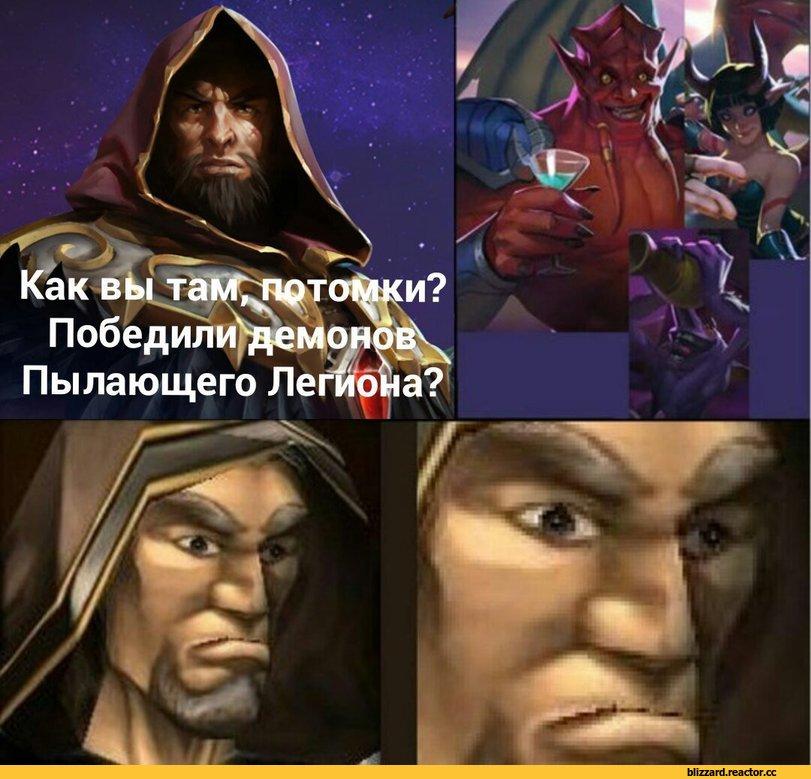 anon-HearthStone-Warcraft-Blizzard-33098