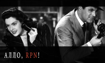 RPN-hello1.png