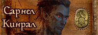 askelad_banner.png