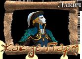jacques_de_parm2.png
