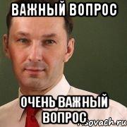 pereladik_35442450_orig_.jpeg