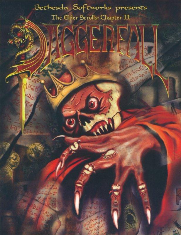 Daggerfall_Cover(UK).jpg