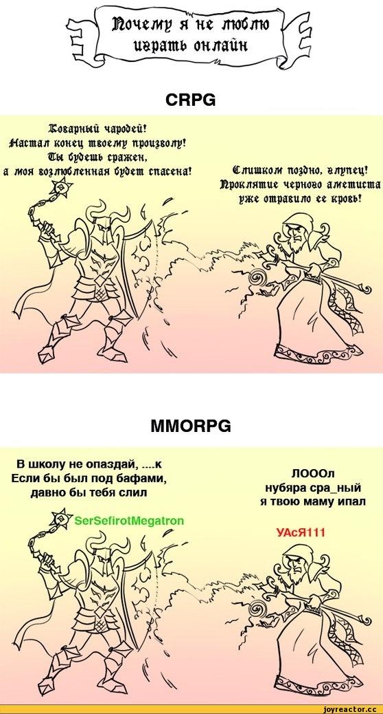 mmo-rpg-games-LoL-face-577159.jpeg