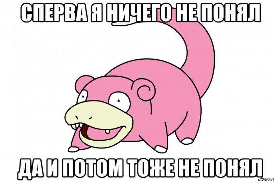 hfdT1aH.png