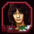 dark_npc_on_1.png