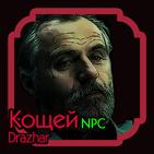 drazhar_npc_on.png
