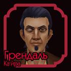 kaira_on.png