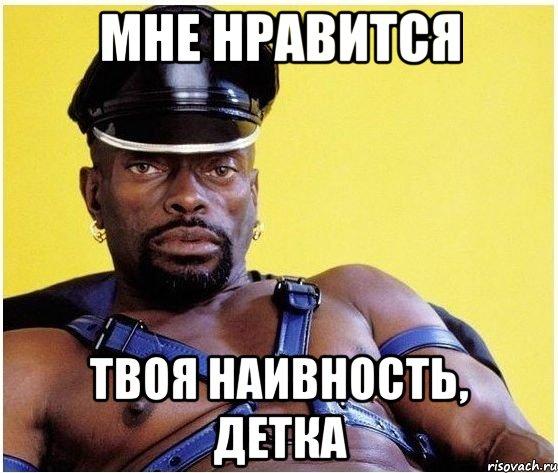 chernyj-vlastelin_9636712_orig_.jpg