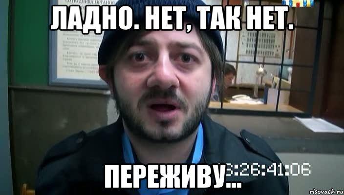 borodach_44193465_orig_.jpg