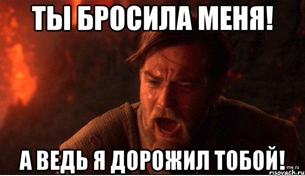 obivan_49833979_orig_.jpeg
