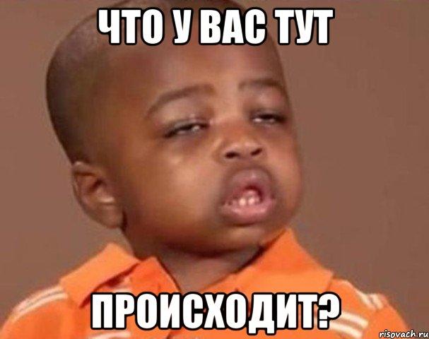 kakoy-pacan_16962119_orig_.jpeg