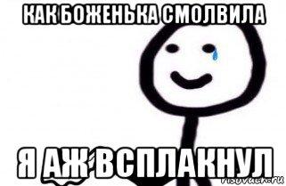 kak-bozhenka_109579676_orig_.jpg
