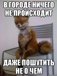 uporotaya-lisa_28992963_orig_.jpeg?5fxry