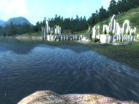 Озеро Румар