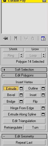 Кнопка Extrude на панели инструментов 3Ds Max