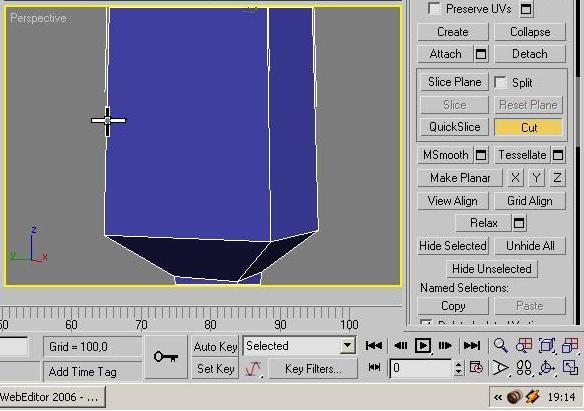 Перемещаем курсор от одной грани к другой, чтобы разрезать полигон